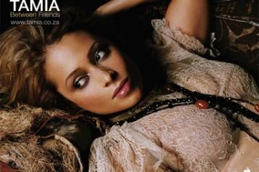 Grant Hill's Wife Tamia Hill