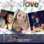 Yu Darvish's wife Seiko Darvish -Twitter