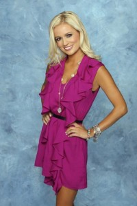 Jason White's girlfriend Emily Maynard