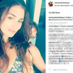 Alex Ovechkin's wife Nastasiya Ovechkin- Instagram