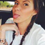 Randy Johnson's daughter Willow Johnson