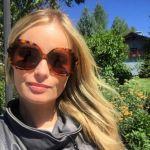 Bob Kraft's girlfriend Ricki Noel Lander- Instagram
