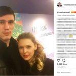 Ersan Ilyasova's Wife Julia Ilyasova - Instagram