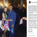 Jose Quintana's Wife Michel Quintana- Instagram