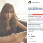 Hyun-Jin Ryu's Girlfriend Tiffany Hwang? -Instagram
