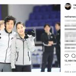 Nathan Chen's Girlfriend Mai Mihara- Instagram