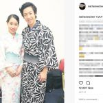 Nathan Chen's Girlfriend Mai Mihara - Instagram